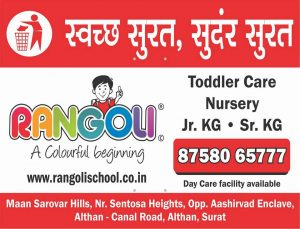 Day Care School in Surat