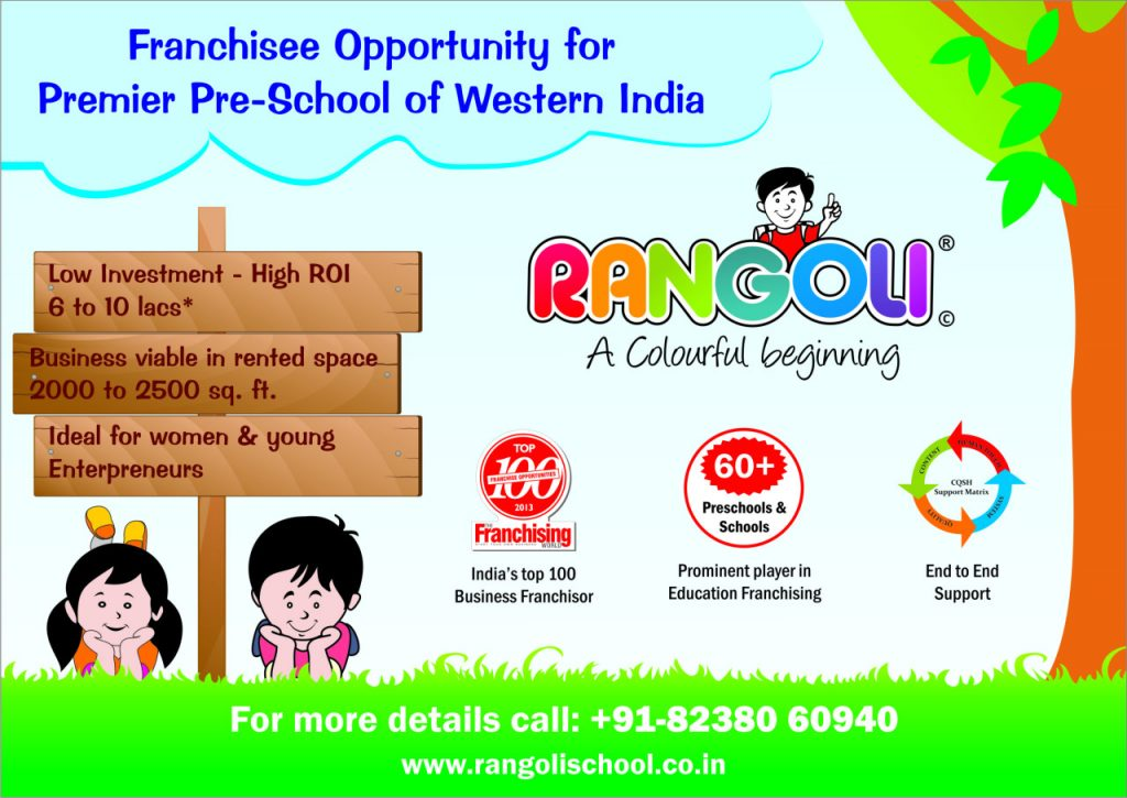 franchise of play school ahmedabad
